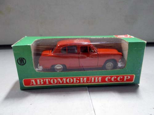 russian diecast image 3